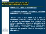 aspectos pol micos do iss e a lei complementar 116 200338
