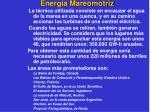 energ a mareomotriz1