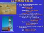 la energ a solar