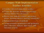 campus wide implementation teacher activities