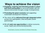 ways to achieve the vision1