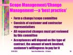 scope management change management a best practice