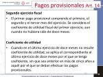 pagos provisionales art 142