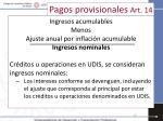 pagos provisionales art 147
