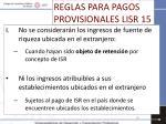 reglas para pagos provisionales lisr 15