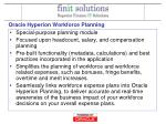 oracle hyperion workforce planning1