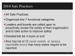 2010 safe practices