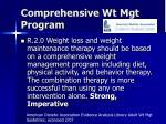 comprehensive wt mgt program