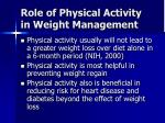 role of physical activity in weight management