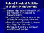 role of physical activity in weight management1