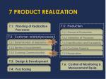 7 product realization