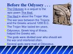 before the odyssey