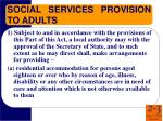 social services provision to adults
