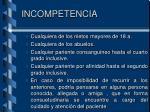 incompetencia4