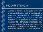 incompetencia5