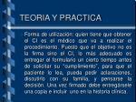 teoria y practica4