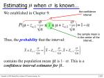 estimating when is known