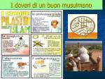 i doveri di un buon musulmano