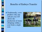 benefits of embryo transfer
