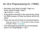 an o n preprocessing for 1rmq1
