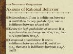 von neumann morgenstern axioms of rational behavior1