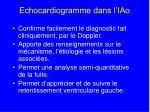 echocardiogramme dans l iao