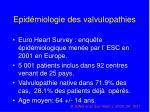 epid miologie des valvulopathies