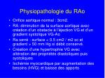 physiopathologie du rao