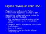 signes physiques dans l iao