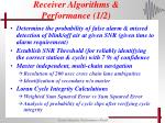 receiver algorithms performance 1 2