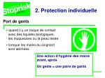 2 protection individuelle2