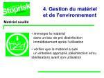 4 gestion du mat riel et de l environnement2
