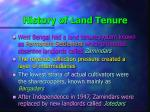 history of land tenure