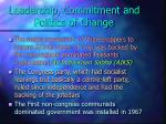 leadership commitment and politics of change