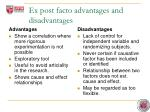 ex post facto advantages and disadvantages