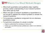 when to use mixed methods designs