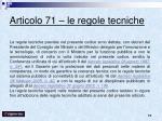 articolo 71 le regole tecniche