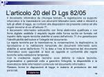 l articolo 20 del d lgs 82 05