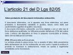 l articolo 21 del d lgs 82 05