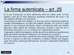 la firma autenticata art 25