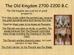 the old kingdom 2700 2200 b c
