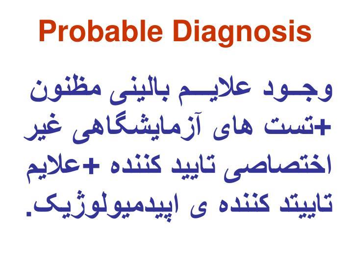 Probable Diagnosis