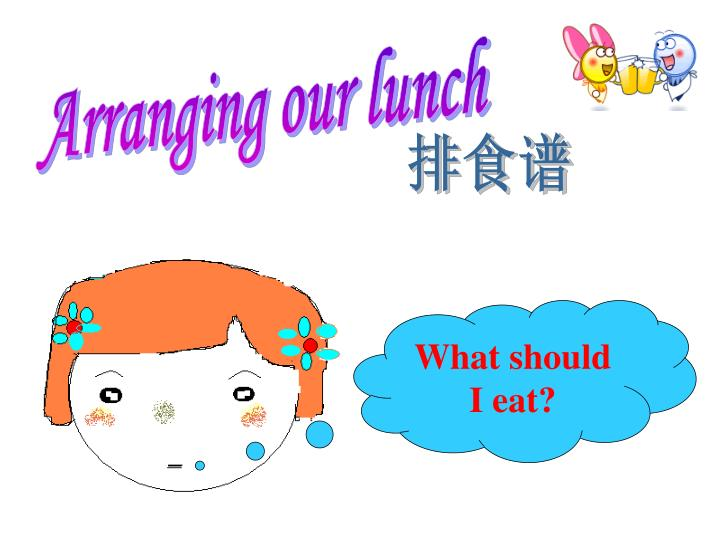 Arranging our lunch