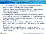 principles of the agile manifesto 1