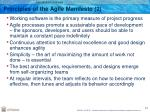principles of the agile manifesto 2