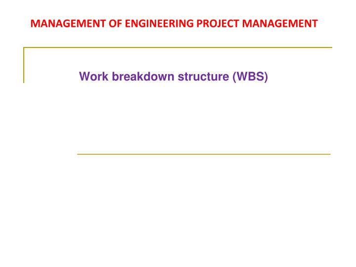 management of engineering project management n.