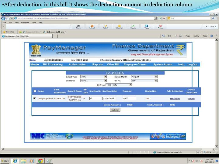 After deduction, in this bill it shows the deduction amount in deduction column