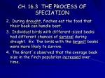 ch 16 3 the process of speciation11
