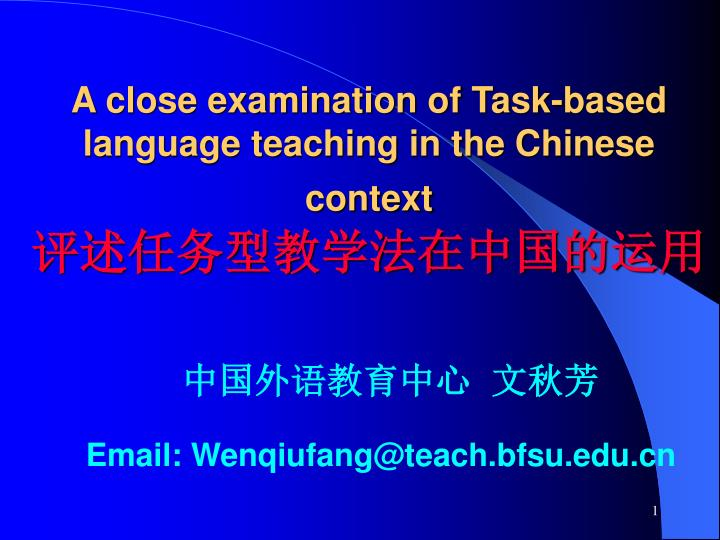 a close examination of task based language teaching in the chinese context n.