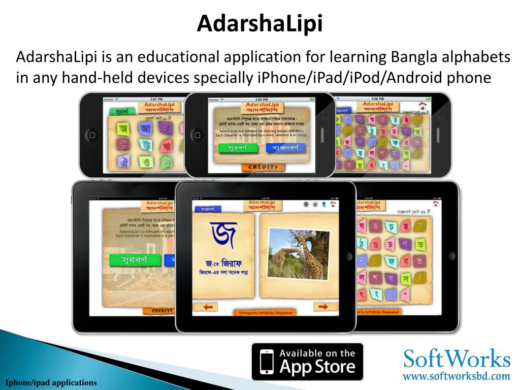 PPT - AdarshaLipi -Dharapat PowerPoint Presentation - ID:6880356